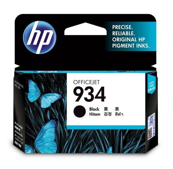 Picture of HP 934 Black Original Ink Cartridge
