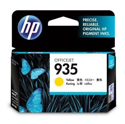 Picture of HP 935 Yellow Original Ink Cartridge