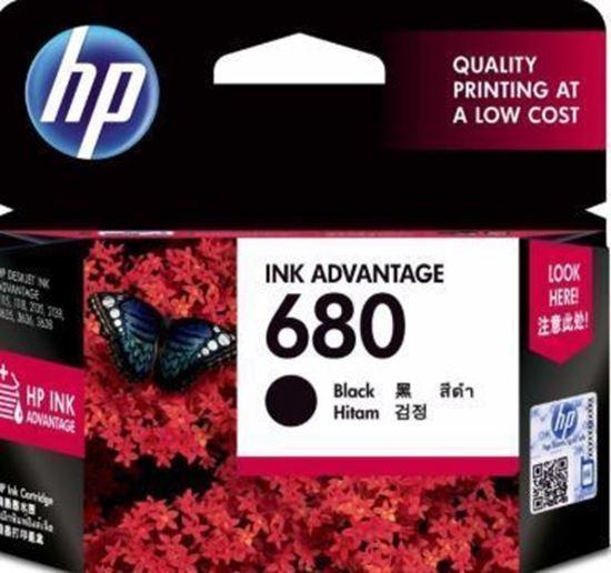 Picture of HP 680 Black Original Ink Advantage Cartridge